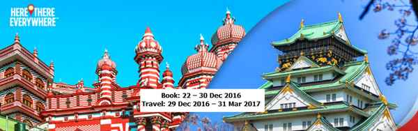 Mas Airlines Book Now Save Big Sale