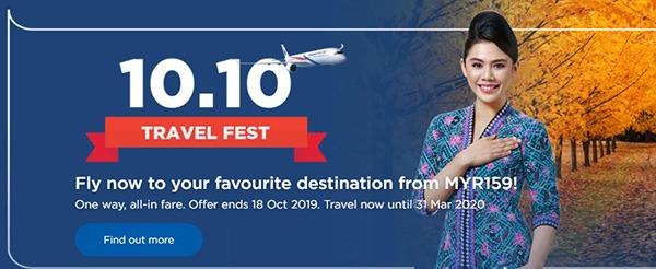 mas travel fest 10.10