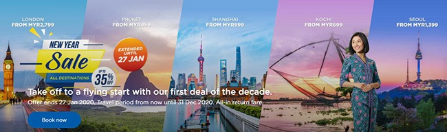 mas new year sale extended